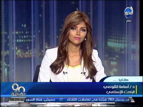 أسامة القوصي: تصريحاتي بشأن ألبوم محمد حماقي أسيء فهمها