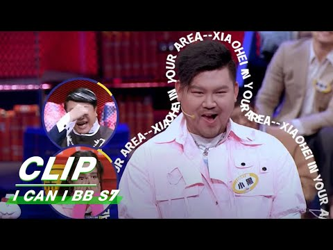 """Clip: """"BLACKPINK"""" In Your Area 