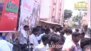 Vadivelu Fans Celebrates Tenaliraman Release