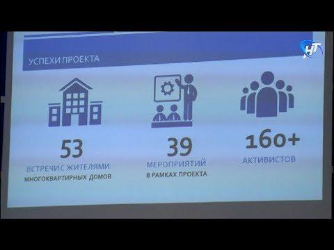 Итоги года и планы на будущее обсудили волонтеры общероссийского народного фронта