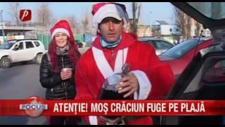 Prima TV - SantaRun 2016