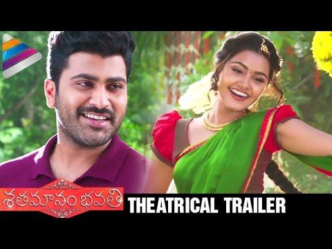 Download Sathamanam Bhavathi Movie Theatrical Trailer | Sharwanand | Anupama | Latest Telugu Movies 2017 HD Video