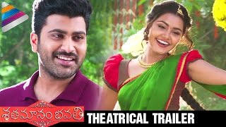 Sathamanam Bhavati movie songs lyrics