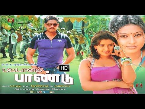 Video Tamil Full Movie Pattalam pandu | பட்டாளம் பாண்டு | Jagapathi Babu, Sneha,Madhu Sharma,Sayaji Shinde download in MP3, 3GP, MP4, WEBM, AVI, FLV January 2017