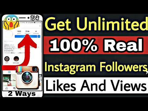(100% Real) How To Increase Instagram Followers 2018   Get Unlimited Instagram Likes, Followers