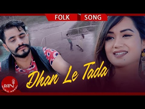(New Lok Dohori 2075/2018 | Dhanle Tadha - Jeevan Pun & Devi Gharti Ft. Bimal Adhikari & Sarika KC - Duration: 11 minutes.)