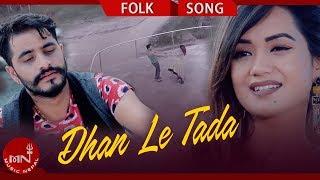 Dhanle Tadha - Jeevan Pun & Devi Gharti Ft. Bimal Adhikari & Sarika KC