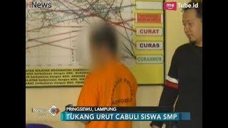 Tukang Pijat Cabul Lakukan Pelecehan Sesama Jenis Terhadap Siswa SMP - iNews Pagi 03/02