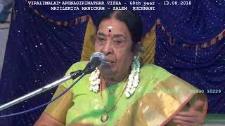 Video Salem Ruckmani-Mayileriya Manickam-03-Viralimalai Arunagirinathar Vizha-2018-மயிலேறிய மாணிக்கம் 03 MP3, 3GP, MP4, WEBM, AVI, FLV Agustus 2018