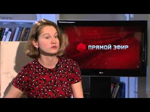 Прямой эфир на Russia.ru