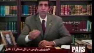 Bahram Moshiri -ماله کشی