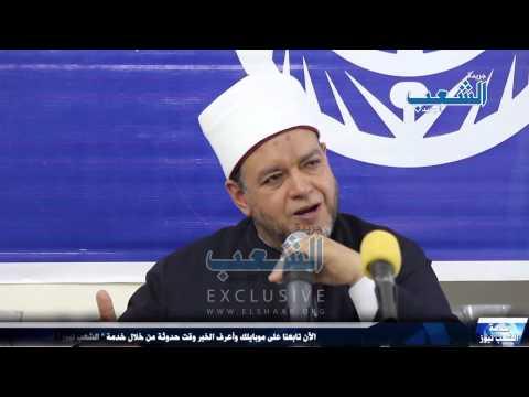 عضو لجنة الفتوى بالأزهر يفتح النار على الانقلاب وصهاينة العرب