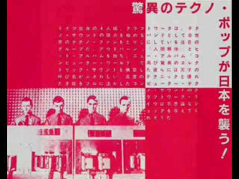 Kraftwerk – Ohm sweet Ohm (live in Nagoya, Japan)