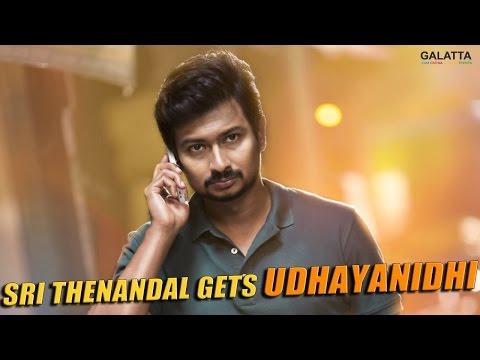 Sri-Thenandal-gets-Udhayanidhi