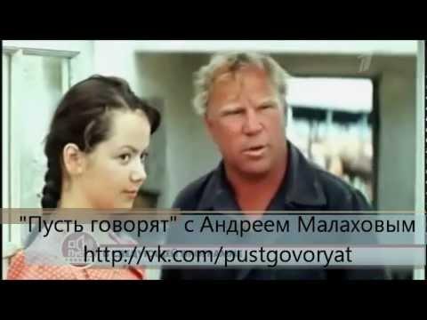 Пусть говорят (анонс на эфир от 30.01.2012) (видео)
