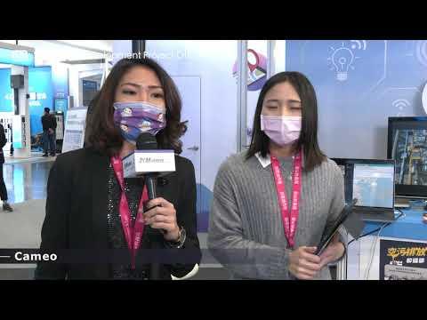 SCSE 2021 Virtual Trade Mission Topic Tour #4: Governance Tour