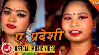 Ya Pardesi - Binod Bajurali & Devi Gharti