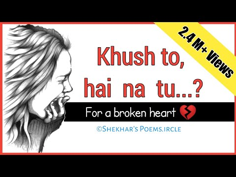 """Khush To Hai Na Tu..."" 
