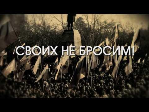 Митинг 10 марта, 14:00, м. Пушкинская