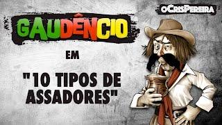 Para fazer perguntas ao Gaudêncio, use a #GaudencioResponde em qualquer rede social e faça sua pergunta!Inscrevam-se no canal oCrisPereira:https://www.youtube.com/ocrispereiraLink do último vídeo do canal:https://www.youtube.com/watch?v=cBM30IgQsvgRedes sociais do oCrisPereira:Facebook: /oCrisPereiraInstagram: @ocrispereira e @GaudencioSinceroTwitter: @ocrispereiraSnapchat: ocrispereiraRedes Alvaro:@oAlvaroPereira