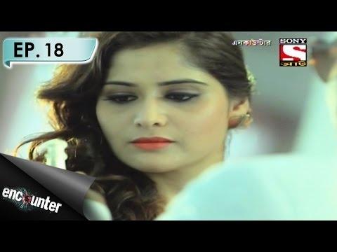 Encounter - এনকাউন্টার - Ep 18 - Bollywood Extortions- 25th Feb, 2017
