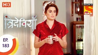 Video Trideviyaan - त्रिदेवियाँ - Ep 183 - 27th July, 2017 MP3, 3GP, MP4, WEBM, AVI, FLV Agustus 2018