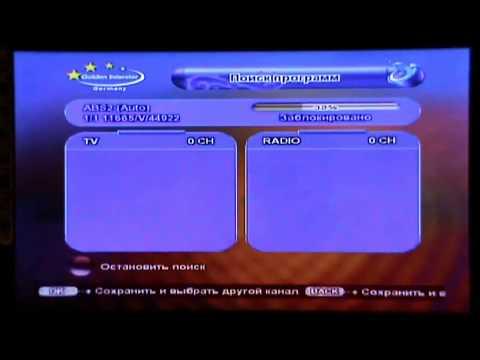 КАК  СМОТРЕТЬ  СПУТНИКОВЫЕ КАНАЛЫ БЕСПЛАТНО  - DomaVideo.Ru