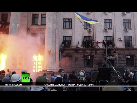 , title : 'ЕС призвал власти Украины провести объективное расследование трагедии в Одессе'
