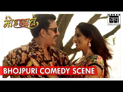 Video Ravi Kishan,Poonam Dubey Comedy Scene | ये मोहब्बतें Ye Mohabbatein | Bhojpuri Movie Scenes download in MP3, 3GP, MP4, WEBM, AVI, FLV January 2017