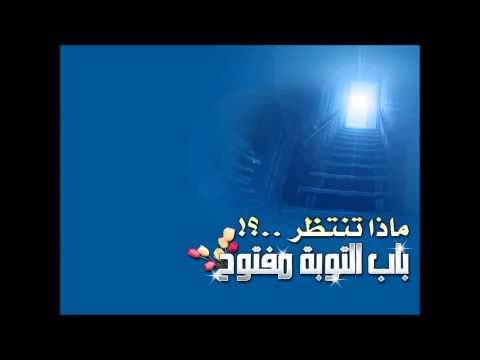 ذنوب الخلوات للشيخ محمد الشنقيطي