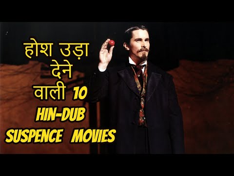 Top 10 Best Hindi-Dub Suspence Movies of Hollywood |
