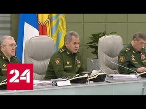 Шойгу: глава Пентагона перепутал страну, обнуляя вклад России в борьбу с терроризмом (видео)