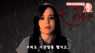 Nonton 이스트 엘렌페이지 팬메이드 영상 (The East(2013). Ellen Page Fan-made video) Film Subtitle Indonesia Streaming Movie Download