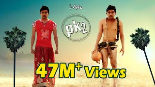 PK2 | A Short Film | By SRikanth Reddy