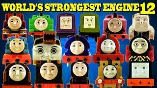 Thomas and Friends 12 * BIGGEST World's Strongest Engine * Trackmaster ThomasToyTrains