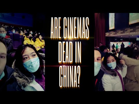 Are Movie Theaters DEAD? Certainly not in China, Shenyang 电影院死了吗?不在 … видео