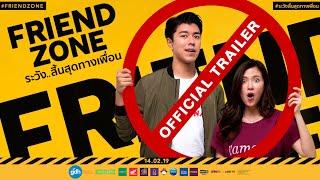 Video FRIEND ZONE: Official International Trailer (2019) | GDH MP3, 3GP, MP4, WEBM, AVI, FLV Maret 2019