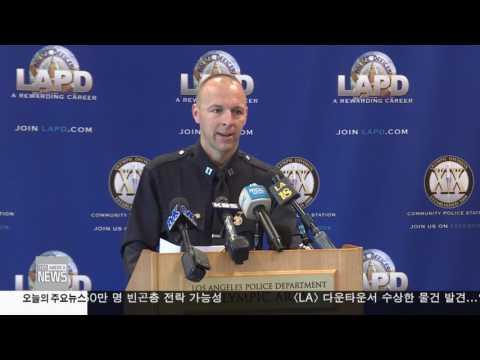한인사회 소식 2.14.17 KBS America News