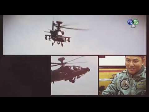 鋼鐵勁旅系列-龍城強者,陸軍 AH-64E 攻擊直升機