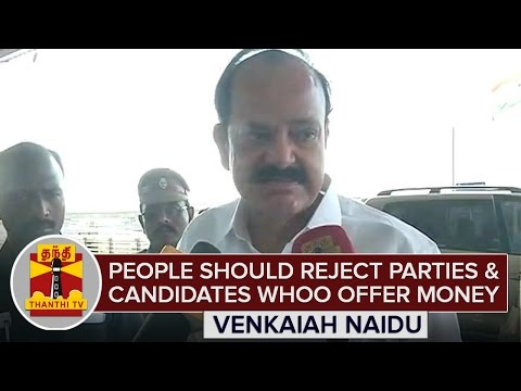 People-should-reject-parties-Candidates-who-offers-Money--Venkaiah-naidu-ThanthI-TV