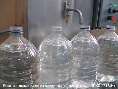 Видео: Дозатор розлива жидких и вязких пищевых продуктов (с включениями) ИПКС-071В(Н).