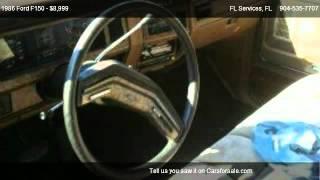 1986 Ford F150 Base - for sale in Jacksonville, FL 32254