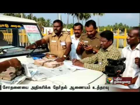 Election-Commission-increases-surveillance-to-curb-black-money-in-TN