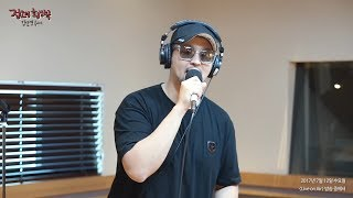 Kim Tae Woo - Following, 김태우 - 따라가▶ Playlist for MORE Hope Song at Noon Guest - https://www.youtube.com/watch?v=g-TUk...▶ LIKE the MBC Fanpage & WATCH new episodes - https://www.facebook.com/MBC