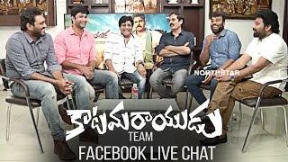 Katamarayudu Team Facebook Live  chit Chat
