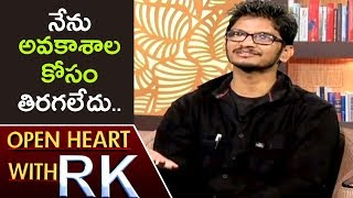 Lyricist Ananta Sriram Reveals His First Chance | Open Heart With RK | ABN Telugu