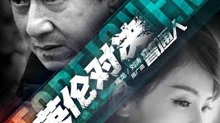 Video Ordinary People (普通人) - The Foreigner (2017) Movie Promotional Chinese Song - Jackie Chan | Liu Tao MP3, 3GP, MP4, WEBM, AVI, FLV Oktober 2017