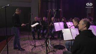 Духовий оркестр і рок-концерт