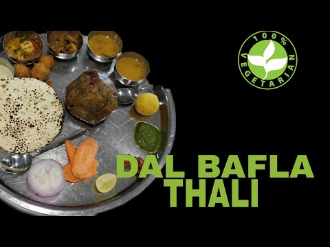Video DAL BHAFLA THALI ( UNLIMITED SERVING ) FOR Rs 220 only | Desi Ghee | Indian Food download in MP3, 3GP, MP4, WEBM, AVI, FLV January 2017