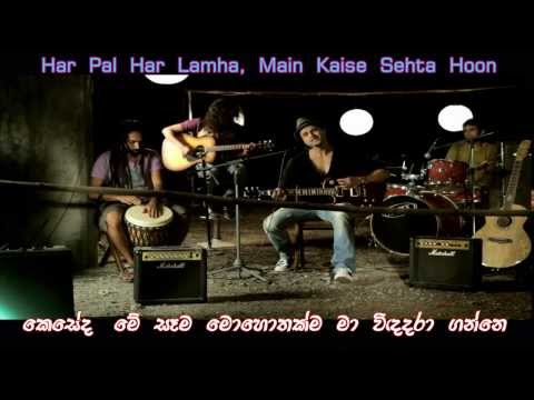 Video Tujhe Bhula Diya, Hello Mash Up ► Gaurav Dagaonkar Synchronicity  with Sinhala Translation Lyrics.. download in MP3, 3GP, MP4, WEBM, AVI, FLV January 2017